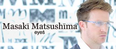 Masaki Mastushima